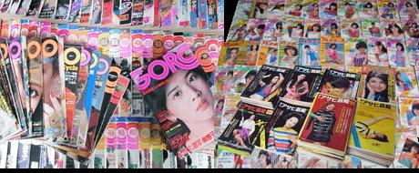昔のアイドル雑誌