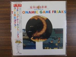 コナミックゲームフリークス LP