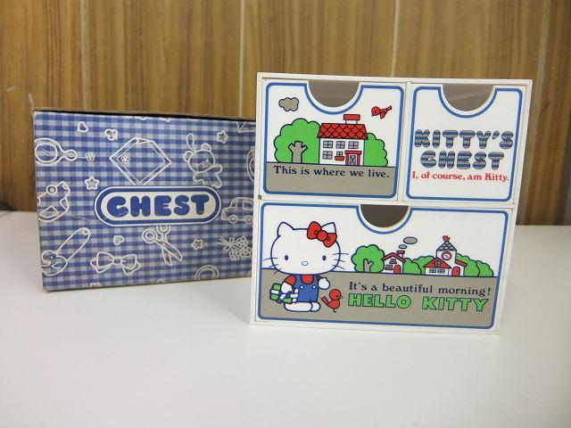 キティちゃん プラスチック チェスト