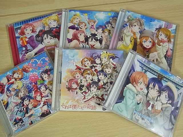 ラブライブ!CD
