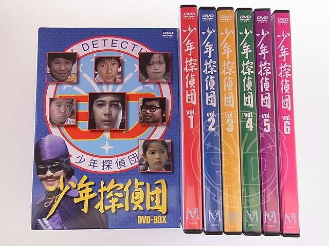 少年探偵団(BD7)