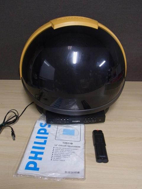 RIMG7500