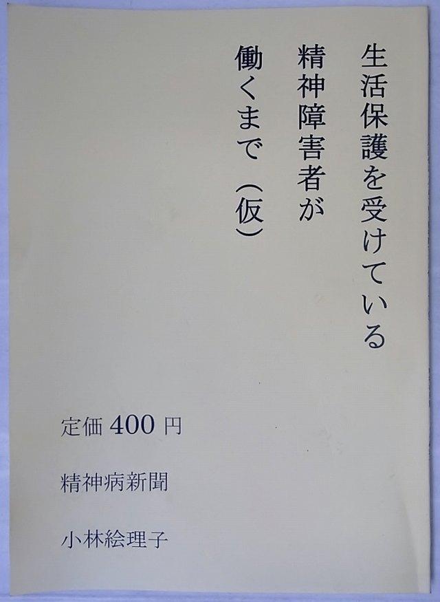 RIMG0209