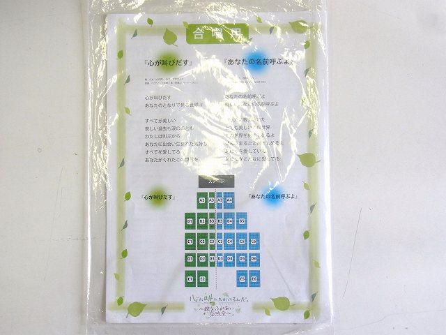 RIMG0665