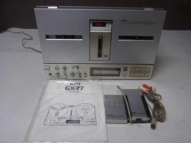 RIMG8054