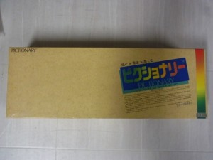 RIMG8169