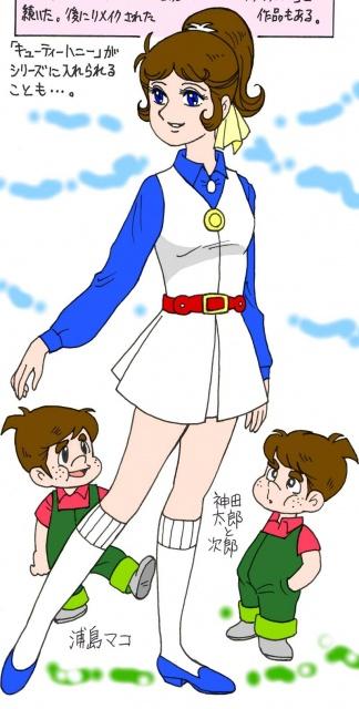 001-魔女っ子カラー1マコちゃん