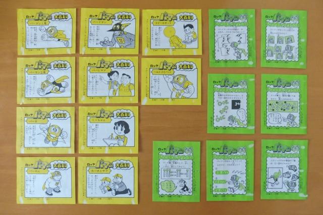 80年代パーマングッズ+景品【写真7】