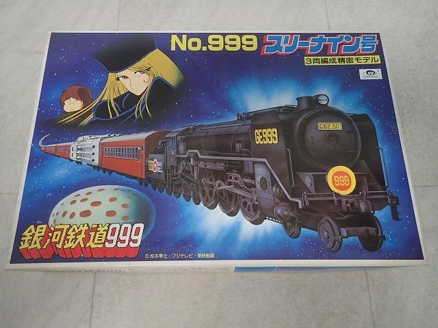 P6220215