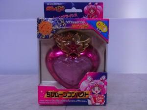 美少女戦士セーラームーンSS「ちびムーンコンパクト(初期版)」をお譲り頂きました神奈川県在住のF様
