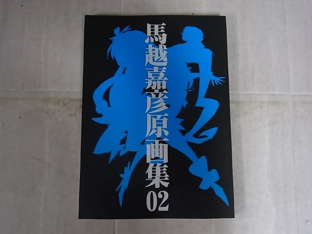 東映魔法少女003