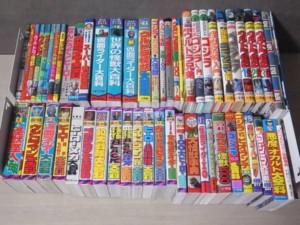 ケイブンシャの大百科をまとめてお譲りいただきました神奈川県のS様