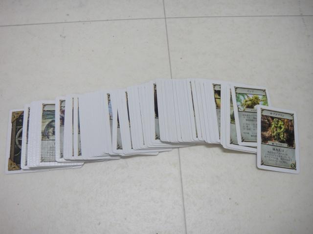 タリスマン カード2