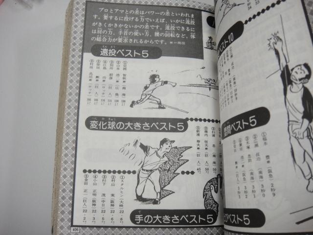 ケイブンシャ画像4