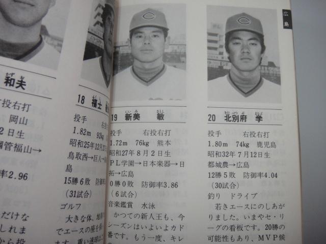 野球画像3