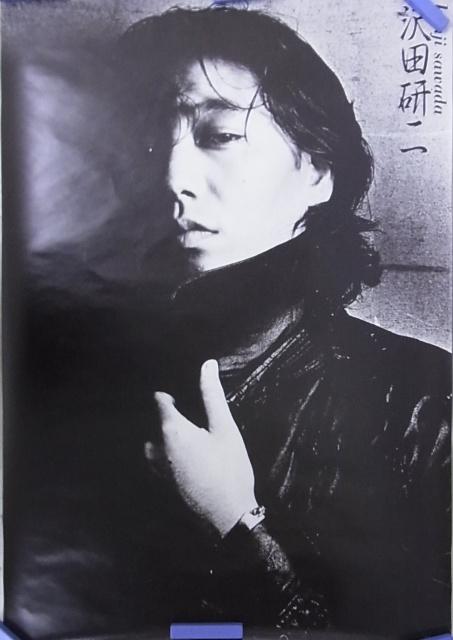 sawada1975-12