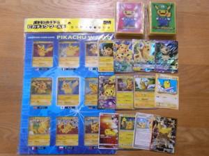 ポケモントレーディングカードゲーム