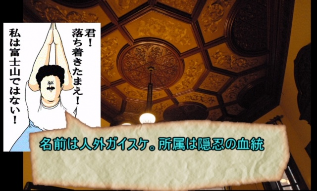 TRPG シノビガミ リプレイ 4