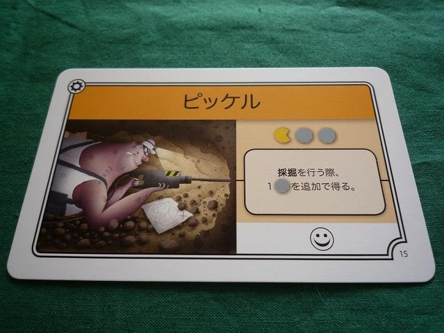 アイディアカード