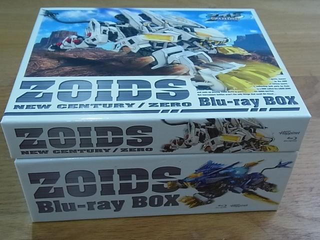 ゾイド ブルーレイボックス と ゾイドスラッシュゼロ ブルーレイボックス