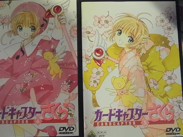 カードキャプターさくら DVD 5,6巻