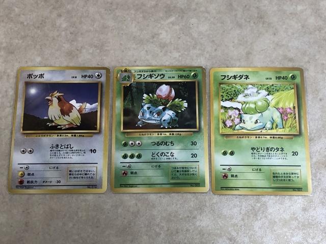 ポケモンカード 初期カード