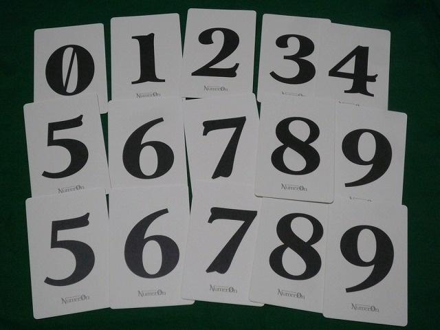 数字カード