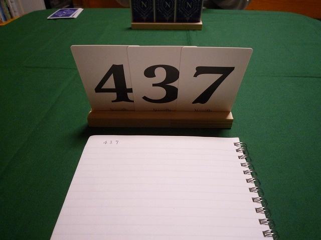 カード番号437