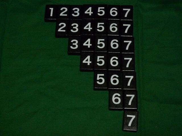 数字タイル