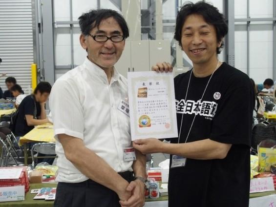 テラフォーミング・マーズ 完全日本語版