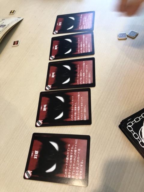 カードの画像