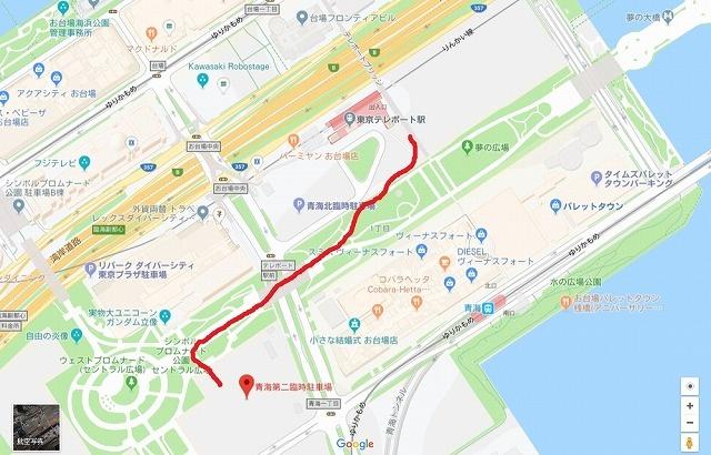 Googlemap経路図