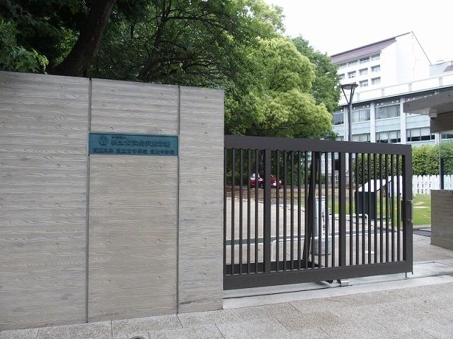武蔵高等学校中学校校門