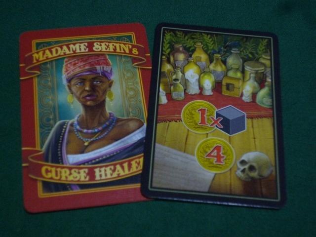 呪術師カード獲得