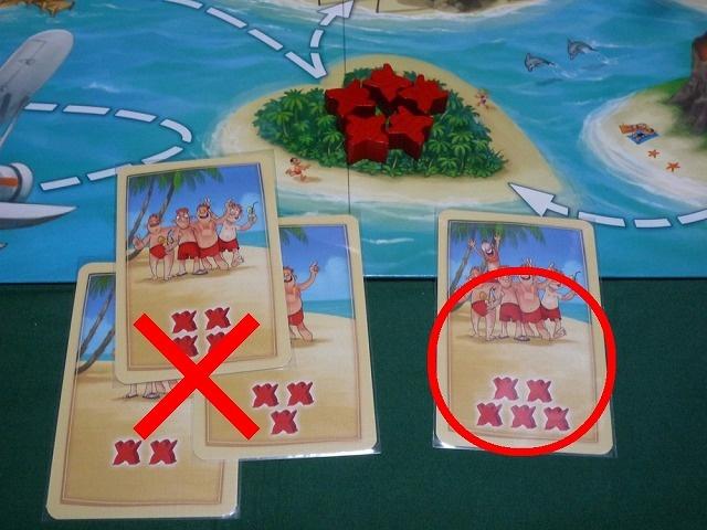 1つの島の滞在人数例
