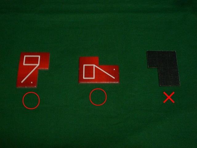 配置ルール1