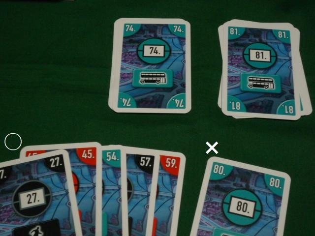 捨てられるカードとダメなカード