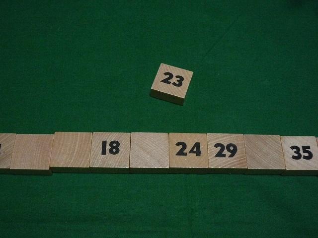 23・24連番
