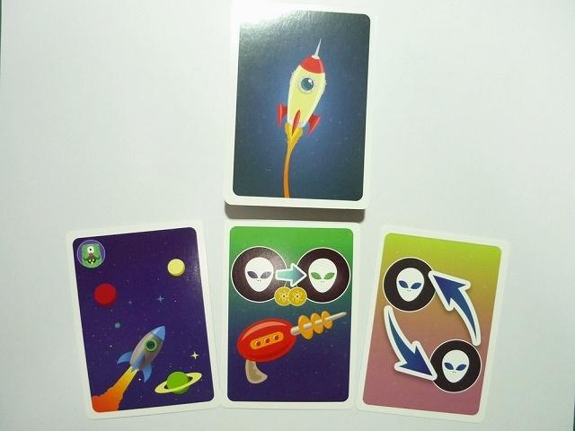 宇宙カード