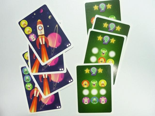3人プレイ時の除外カード