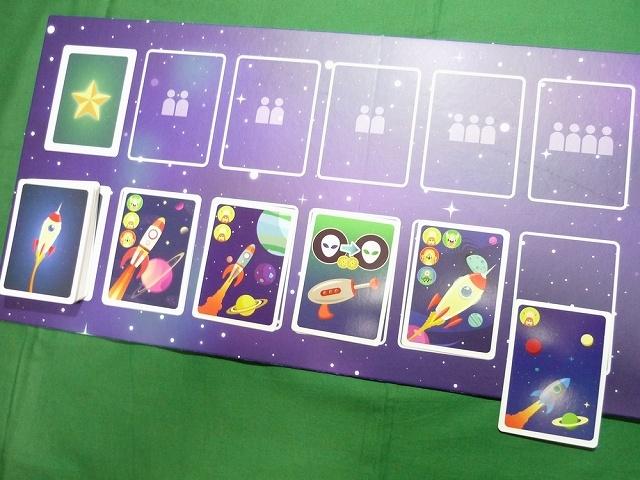 宇宙カードの獲得1
