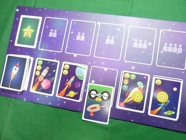 宇宙カードの獲得2