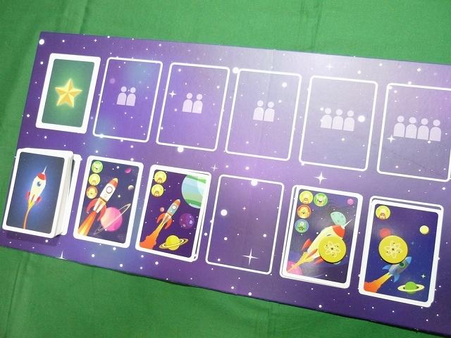 宇宙カードの獲得3