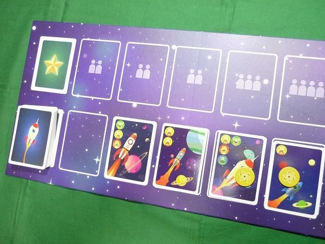 宇宙カードの獲得4