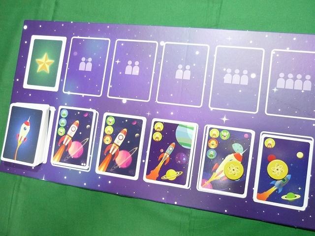 宇宙カードの獲得5