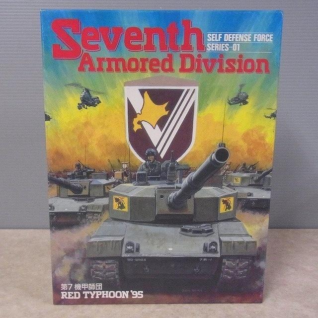 第7機甲師団 Seventh Armored Division