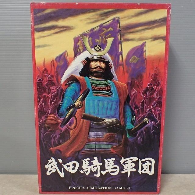 武田騎馬軍団