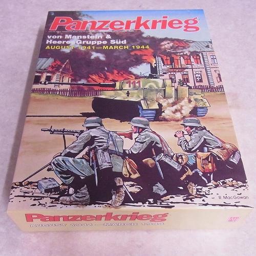 Panzerkrieg パンツァークリーク