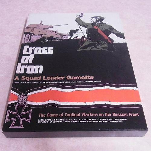 Cross of Iron クロスオブアイアン A Squad Leader Gamette