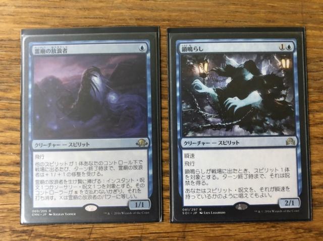 スピリットデッキ紹介-霊廟の放浪者(左)、鎖鳴らし(右)